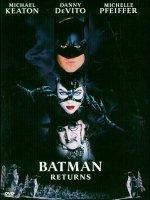 배트맨 2