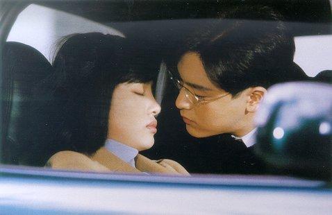 慧珠韩剧男主角有纹身-珠珠与朴龙河主演的 圣诞节下雪 剧照图片