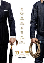 poster #24