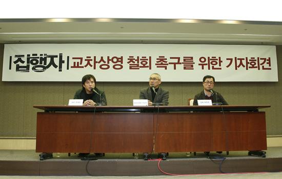 (왼쪽부터)조재현, 조선묵 대표, 최진호 감독