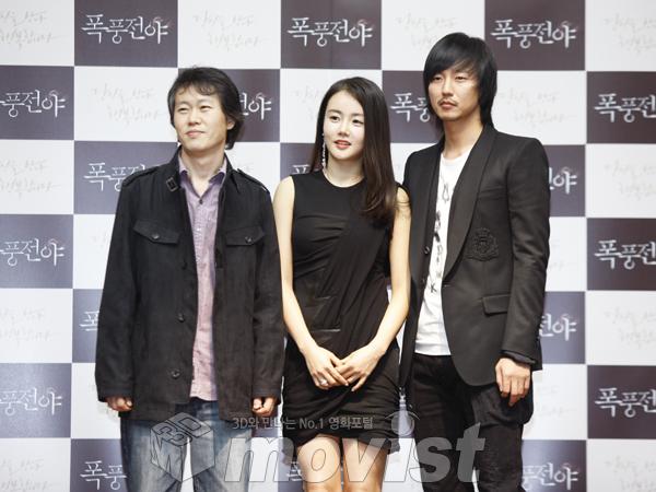 (왼쪽부터) 조창호 감독, 황우슬혜, 김남길