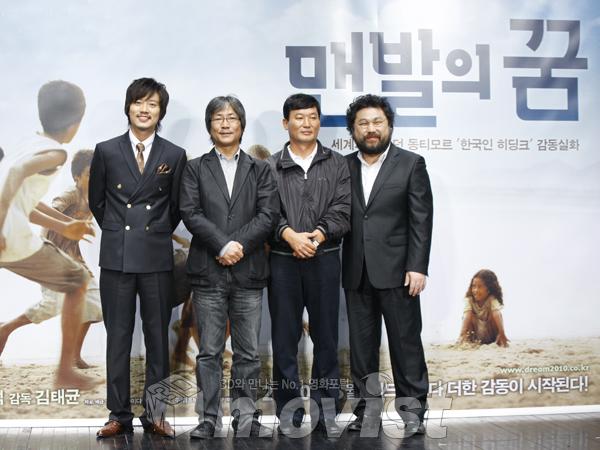 (왼쪽부터) 박희순, 김태균 감독, 김신환 감독, 고창석