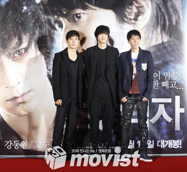 (왼쪽부터) 고수, 강동원, 김민석 감독