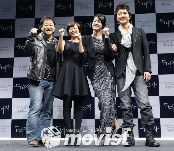 (왼쪽부터)정윤수 감독, 심이영, 신은경, 정준호