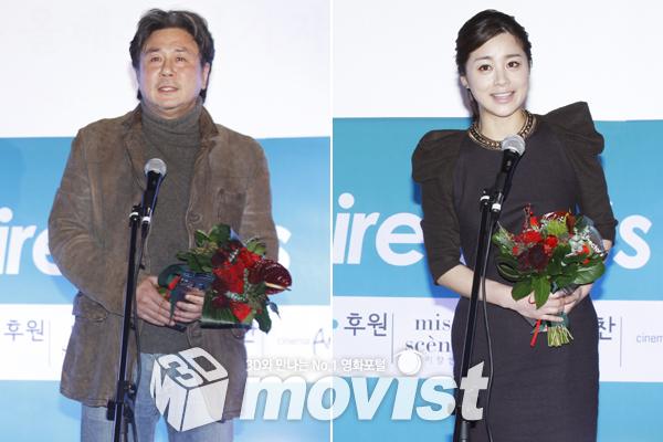 <악마를 보았다> 최민식, <김복남 살인사건의 전말> 서영희