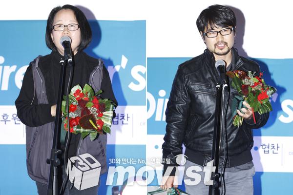 <경계도시 2> 홍형숙 감독, <김복남 살인사건의 전말> 장철수 감독