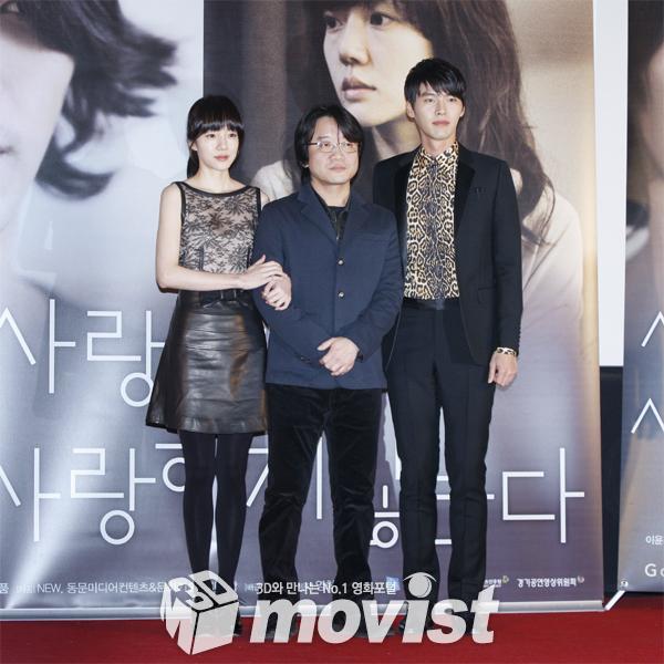 (왼쪽부터) 임수정, 이윤기 감독, 현빈