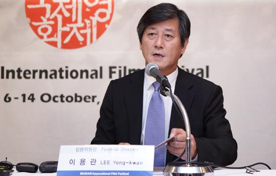 이용관 부산국제영화제 집행위원장