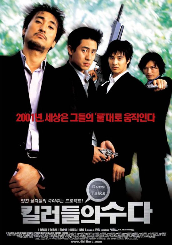 Guns & Talks / Killerdeului Suda / 2001 / Güney Kore / Online Film İzle