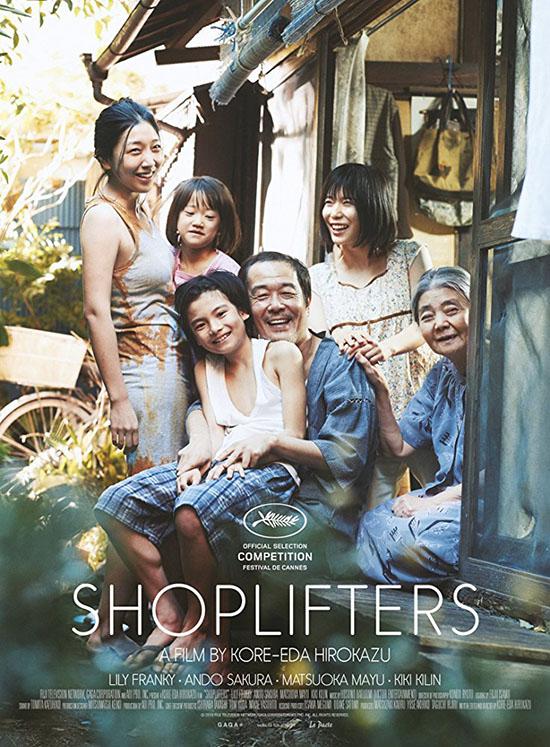 <만비키 가족> (출처: IMDB)