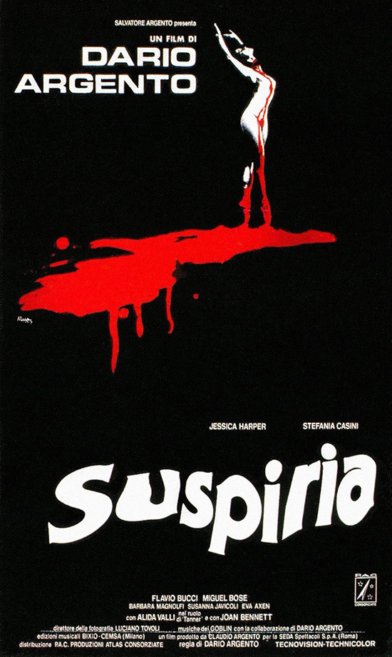 1977 발표된 '서스페리아', 다리오 아르젠토