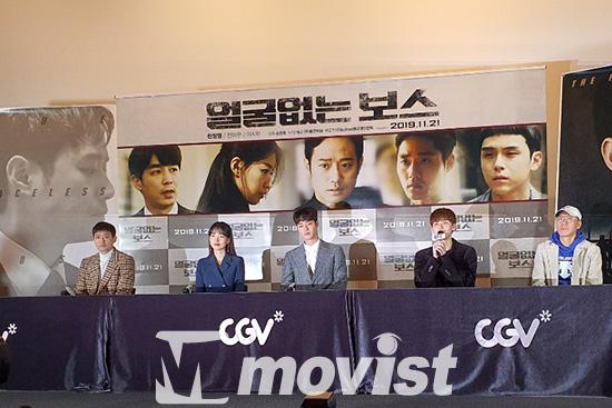 왼쪽부터) 천정명, 이시아, 이하율, 김도훈 배우, 송창용 감독