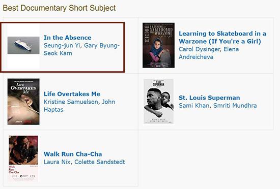 출처) imdb.com