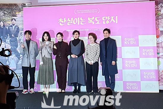 왼쪽부터) 배유람, 윤승아, 강말금, 김초희, 윤여정, 김영민(존칭, 호칭 생략)