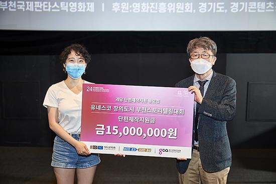 <귀신 친구> 정혜연 감독, 신철 집행위원장