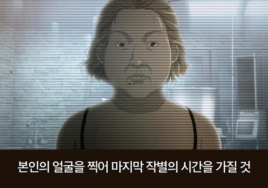 <기기괴괴 성형수>