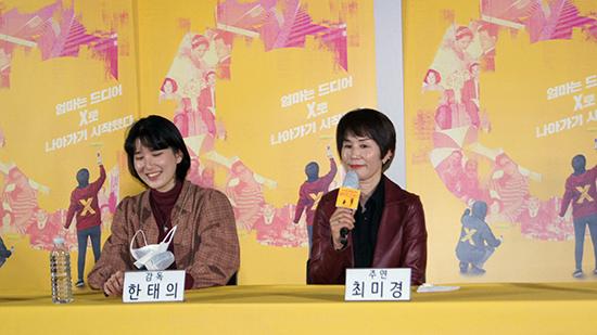 한태의 감독, 엄마 최미경 씨 (왼쪽부터)