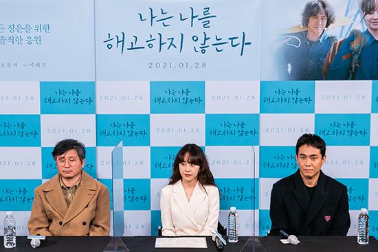 이태겸 감독, 배우 유다인, 오정세