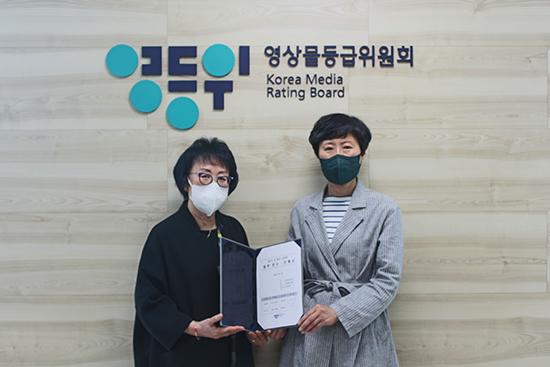 채윤희, 이미연 (왼쪽부터)